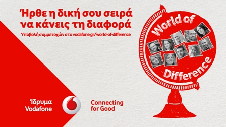 Vodafone world of Diference 2017