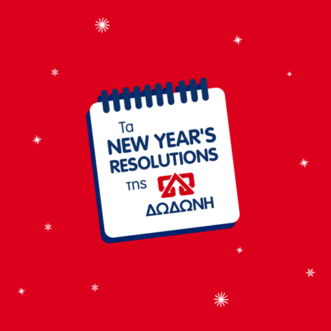 dodoni resolutions 1080 x 1080 01